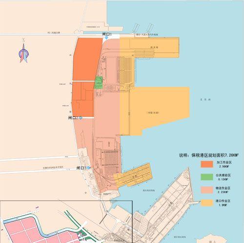 Bonded zone-Yantai Jiahong International Logistics Co , Ltd